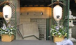 円泉寺 太子会館